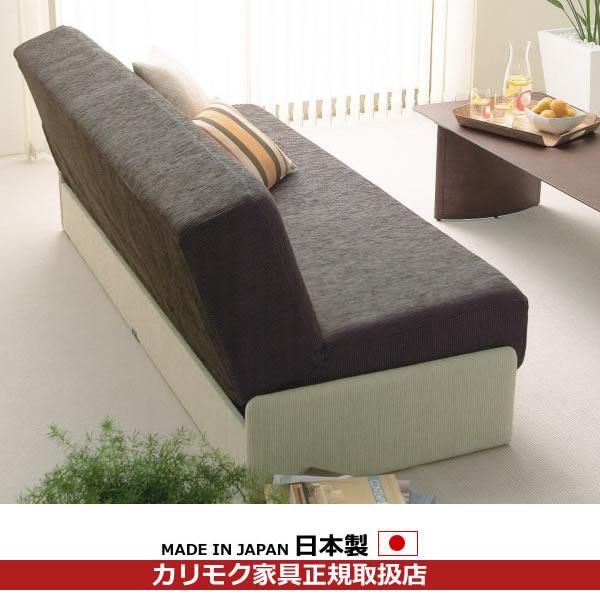 カリモク ソファベッド/ ソファーベッド+カバーセット シングルサイズ(YS7003+KY7003)【YS7003-SET】