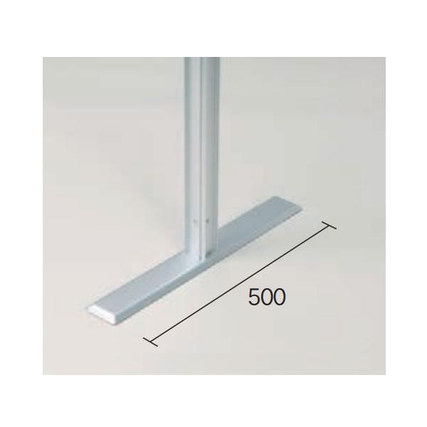アルミポール脚(48mm角) AR連結ボード用 4面用 平ベースタイプ 高さ1800mm用【AR48T18A4】