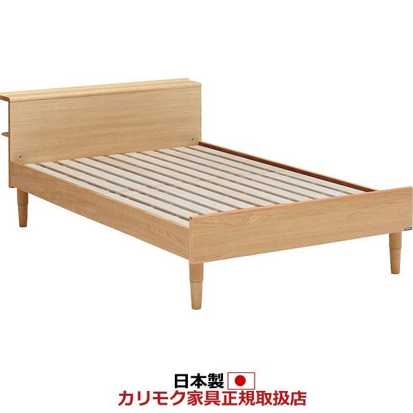 カリモク ベッド/NU36モデル 桐すのこベース セミダブルサイズ フレームのみ 【NU36M1M※-J】【NU36M1M-J】