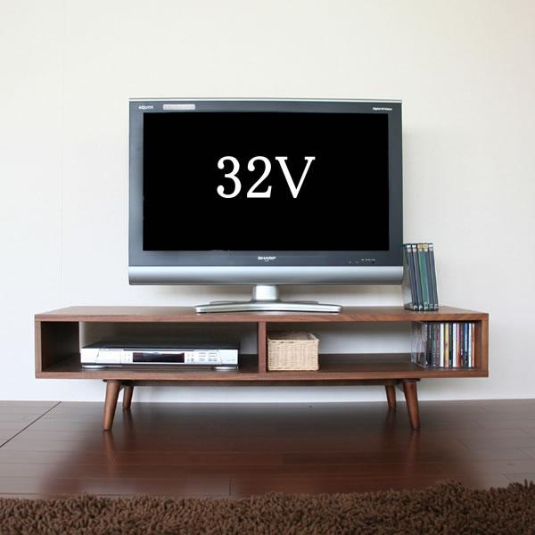 TVボード・テレビボード・TV台・テレビ台/ 【emo.エモ】TV Board (テレビボード) 幅1200 ※メーカー在庫限りで終了【IC-EMK-2061】