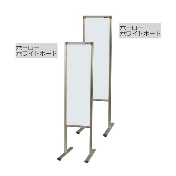 AX枠案内板 両面ホワイトボード 300×1250mm【YXHH300】