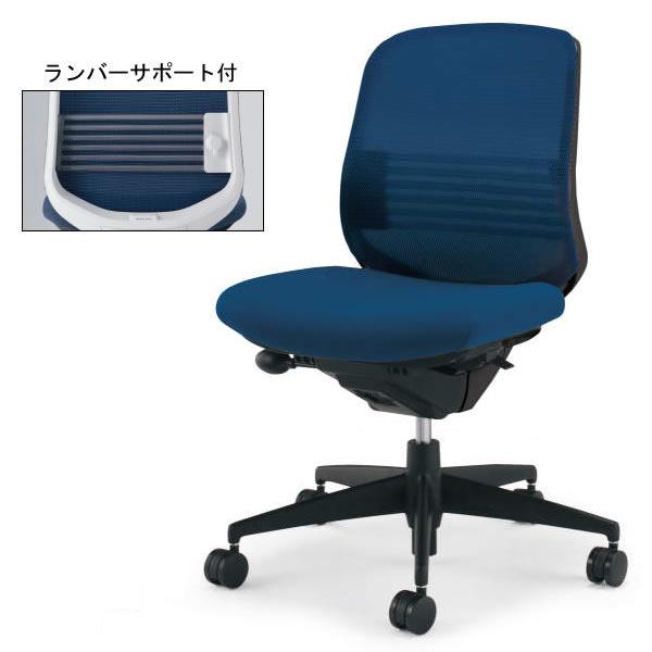 コクヨ シロッコ(Scirocco) オフィスチェア ローバック 肘なし(ランバーサポート付き) ブラックフレーム【CR-G2620F6】