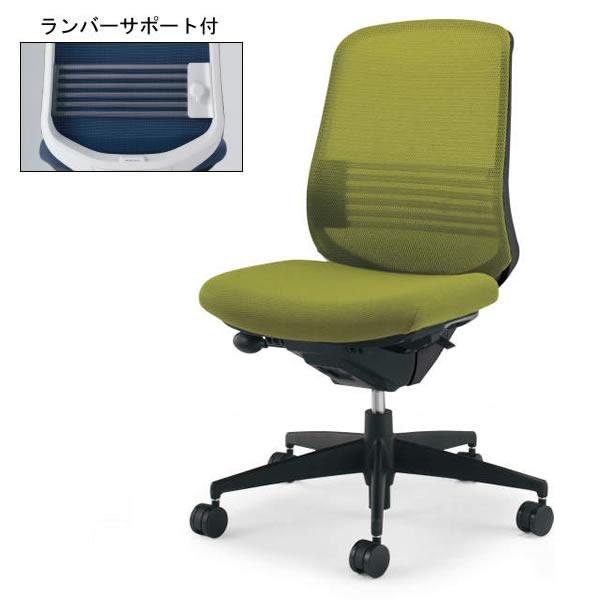 コクヨ シロッコ(Scirocco) オフィスチェア ハイバック 肘なし(ランバーサポート付き) ブラックフレーム【CR-G2622F6】