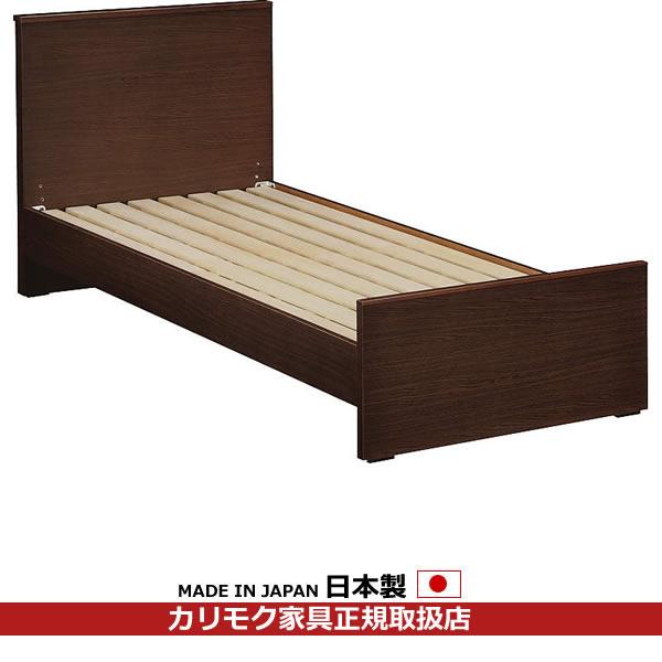 カリモク ベッド/NA30モデル 桐すのこベース セミシングルサイズ フレームのみ 【NA30F6M※-J】【NA30F6M-J】