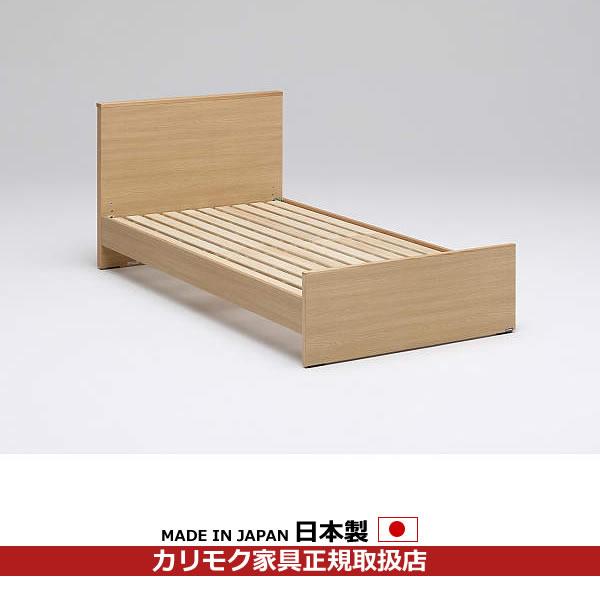 カリモク ベッド/NA30モデル 桐すのこベース シングルサイズ フレームのみ 【NA30S6M※-J】【NA30S6M-J】