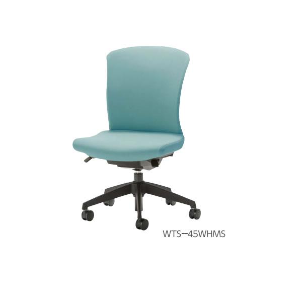 ノーリツイス オフィスチェア W.I.Tチェア 背パッド付タイプ 樹脂脚 布張【WTS-45】