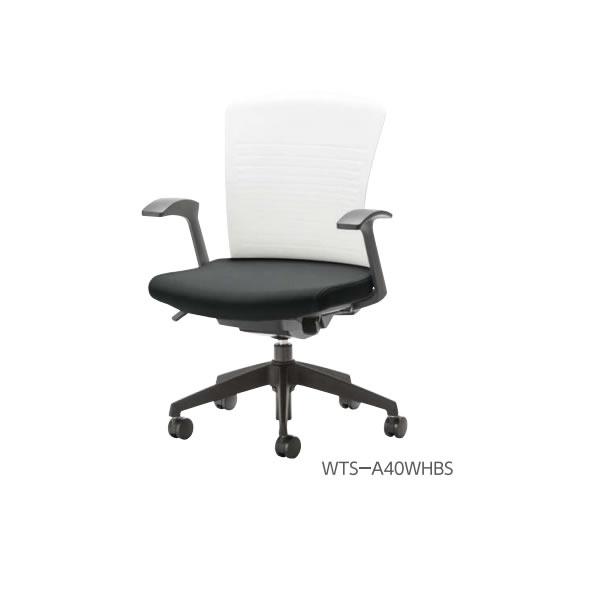 ノーリツイス オフィスチェア W.I.Tチェア 背パッド無タイプ 固定肘 樹脂脚 布張【WTS-A40】