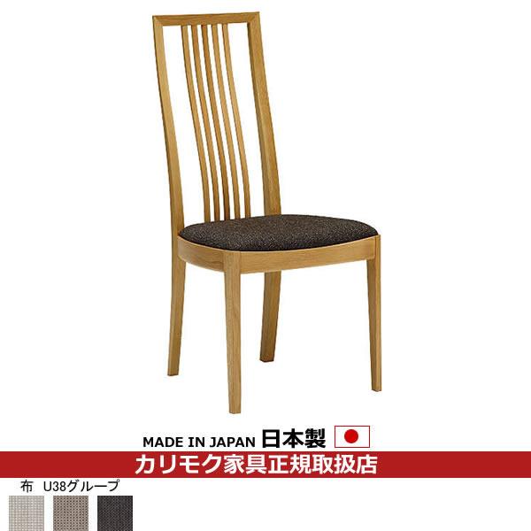 カリモク ダイニングチェア/ CT48モデル 食堂椅子 平織布張 【COM オークD・G・S/U38グループ】【CT4805-U38】