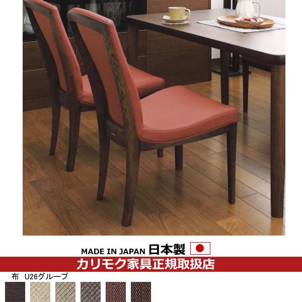 カリモク ダイニングチェア/ CT79モデル 合成皮革張 食堂椅子 【COM オークD・G・S/U26グループ】【CT7905-U26】