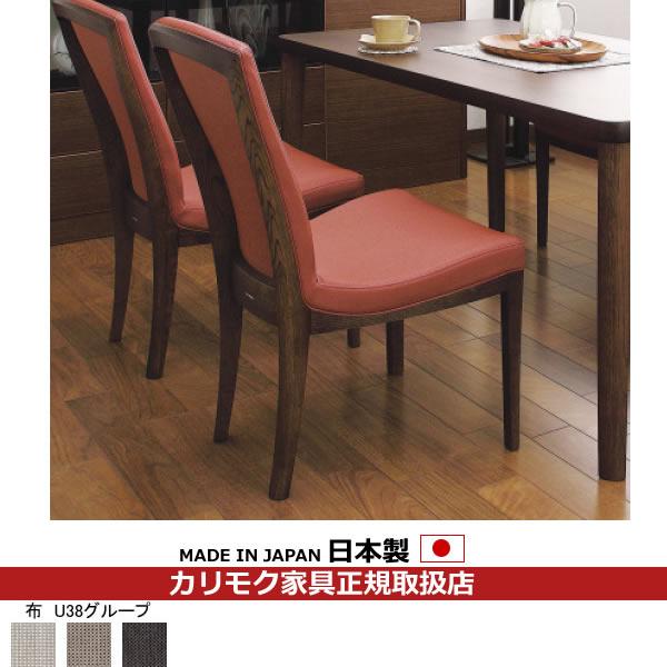 カリモク ダイニングチェア/ CT79モデル 合成皮革張 食堂椅子 【COM オークD・G・S/U38グループ】【CT7905-U38】
