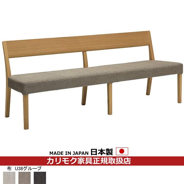 カリモク ダイニングベンチ/CU47モデル 平織布張 3人掛椅子ロング 幅1805mm【COM オークD・G・S/U38グループ】【CU4704-U38】