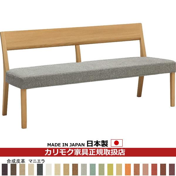 カリモク ダイニングベンチ/CU47モデル 合成皮革張 3人掛椅子 幅1505mm【COM オークD・G・S/マニエラ】【CU4713-MA】