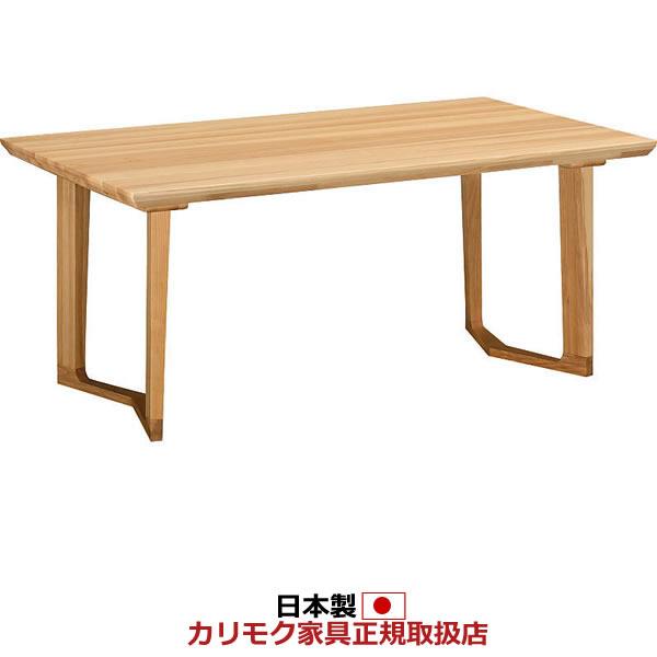 カリモク ダイニングテーブル 幅1500mm 【COM オークD・G・S】【DU5161】