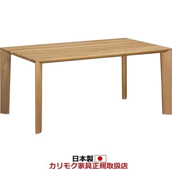 カリモク ダイニングテーブル 幅1500×奥行900×高さ660/670/680/690mm【DU5200ME】【COM オークD・G・S】【DU5200】