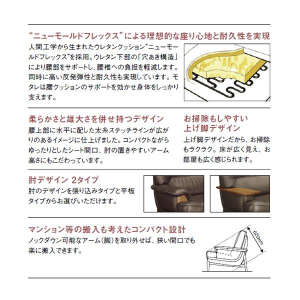 カリモクソファ・2人掛椅子ロング/UU62モデル平織布張2人掛椅子ロング肘デザイン張り込みタイプ【COMオークD・G・S/U38グループ】