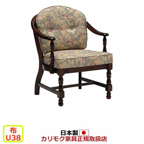 カリモク ダイニングチェア/コロニアル WC033モデル 平織布張 肘掛椅子(キャスター無し) 【COM U38グループ】【WC0337-U38】