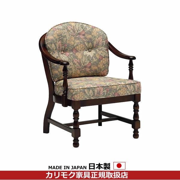 カリモク ダイニングチェア/コロニアル WC033モデル 平織布張 肘掛椅子(キャスター無し)【WC0337GK】