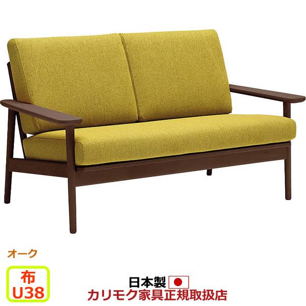 カリモク ソファ/WD43モデル 平織布張 2人掛椅子 【COM オークD・G・S/U38グループ】【WD4332-U38】