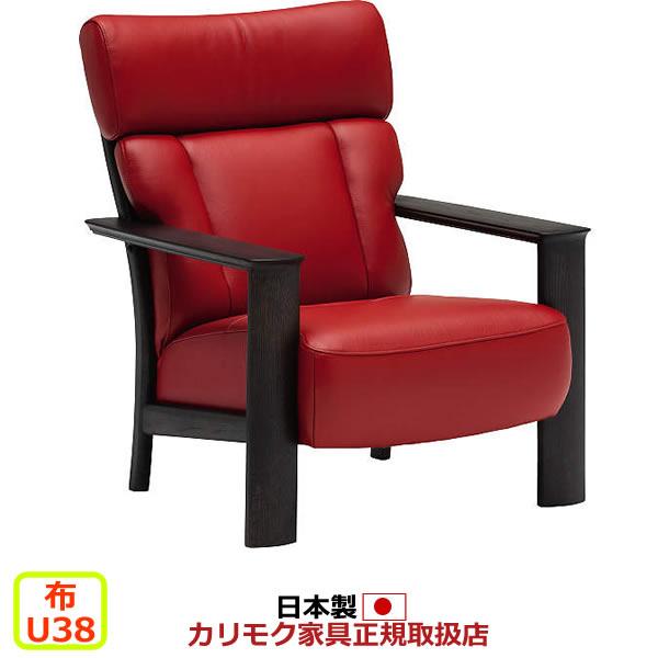 カリモク ソファ/WT41モデル 平織布張 肘掛椅子 【COM オークD・G・S/U38グループ】【WT4100-U38】