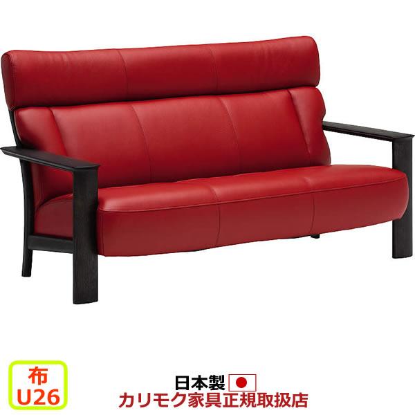 カリモク ソファ/WT41モデル 平織布張 長椅子 【COM オークD・G・S/U26グループ】【WT4103-U26】