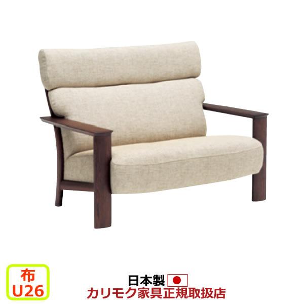 カリモク ソファ/WT41モデル 平織布張 2人掛椅子ロング 【COM オークD・G・S/U26グループ】【WT4112-U26】