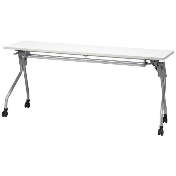 FR型スタックテーブル (天板ハネ上げ式・平行スタック式) 幕板なし 棚付き 幅1800×奥行450×高さ700mm【FR-1845T】