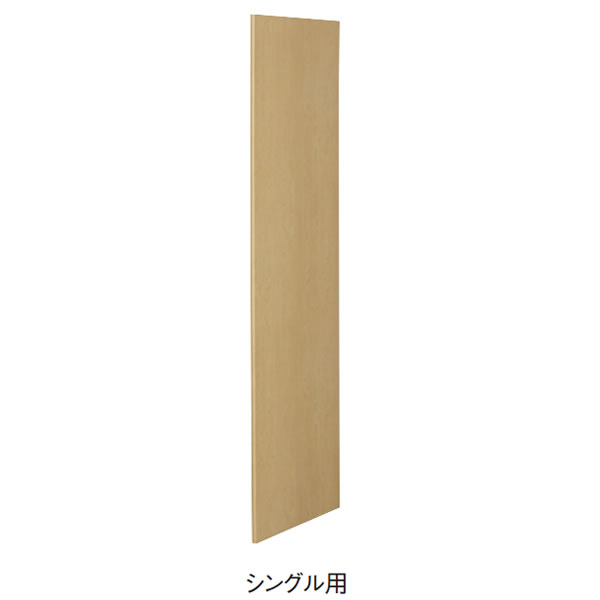SLBロッカー 木目タイプ シングル用エンドパネル【LEP-S】