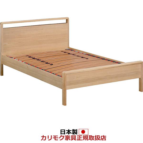 カリモク ベッド/NU21モデル レベルフレックスベース セミダブルサイズ フレームのみ 【NU21M6M※-Q】【NU21M6M-Q】