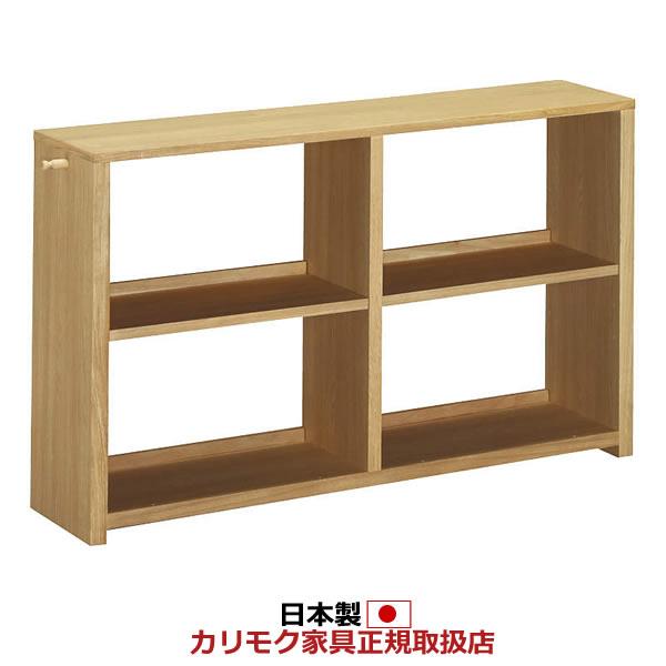 カリモク 本棚・書棚/ 書棚 幅120cm【ユーティリティプラス】【QS4082】