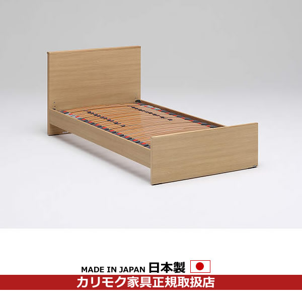 カリモク ベッド/NA30モデル レベルフレックスベース シングルサイズ フレームのみ 【NA30S6M※-Q】【NA30S6M-Q】