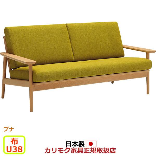 カリモク ソファ/WD43モデル 平織布張 長椅子 【COM ビーチ/U38グループ】【WD4303-U38】