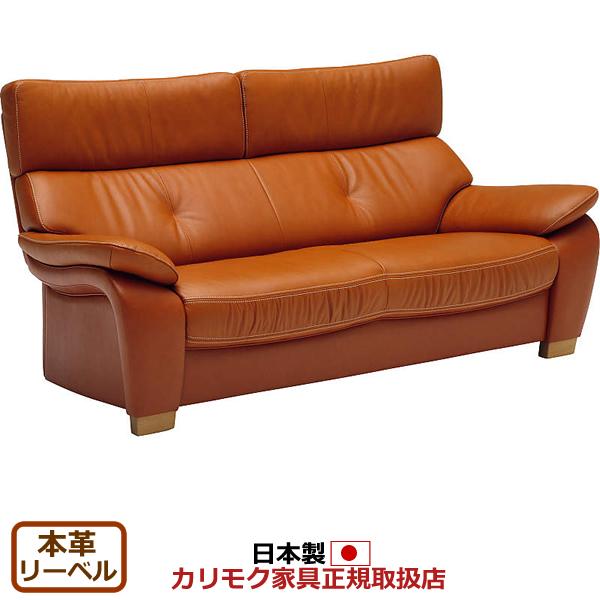 カリモク ソファ・2人掛け/ZT73モデル 本革張 2人掛椅子ロング(幅1830) 【ZT7322WS】【COM オークD・G・S/リーベル】【ZT7322】