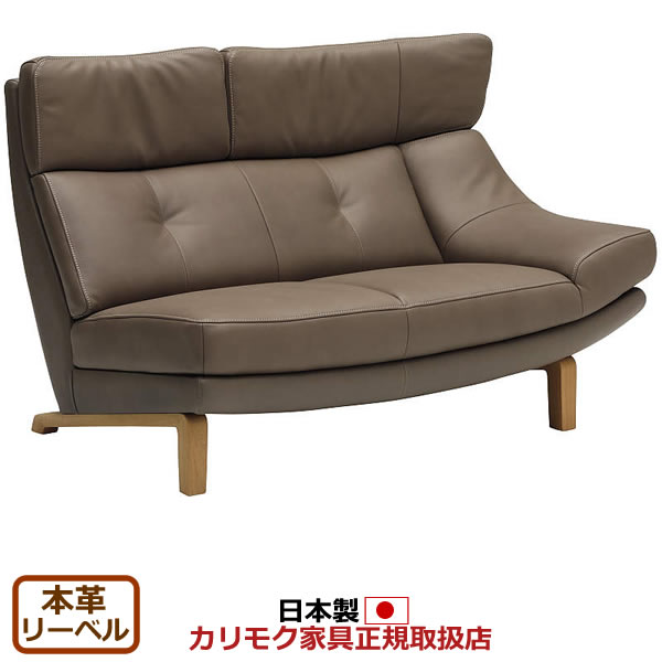 カリモク ソファ/ ZU46モデル 本革張 左肘2人掛椅子 【ZU4619ZE】【COM オークD・G・S/リーベル】【ZU4619-LB】