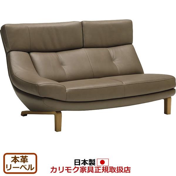 カリモク ソファ/ ZU46モデル 本革張 右肘2人掛椅子ロング 【ZU4628ZE】【COM オークD・G・S/リーベル】【ZU4628-LB】