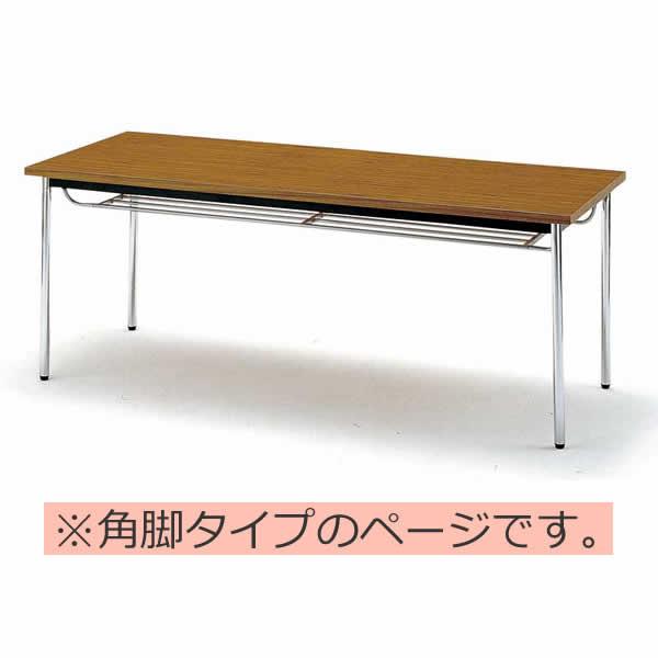 会議テーブル TDS・TDシリーズ TD 棚付 角脚 幅900×奥行き900×高さ700mm【TD-0990TK】