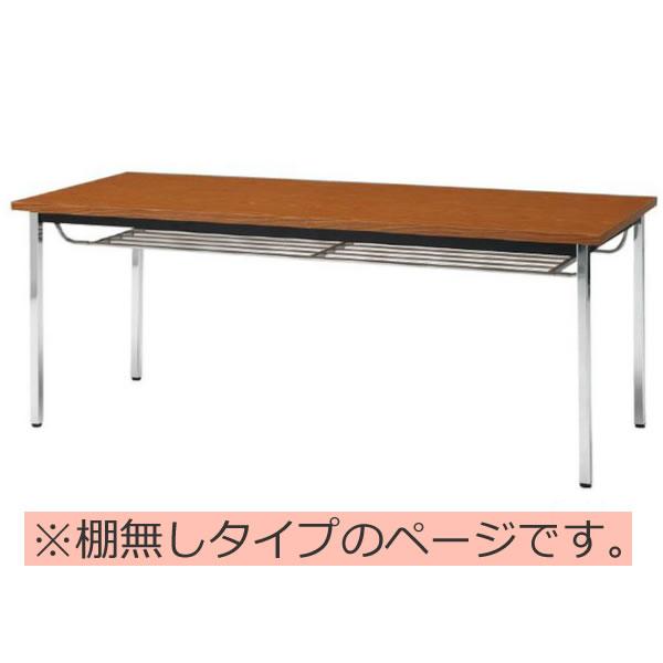 送料無料 会議テーブル TDS 大人気 TDシリーズ 売り出し 棚無 幅1500×奥行き900×高さ700mm TDS-1590K 角脚