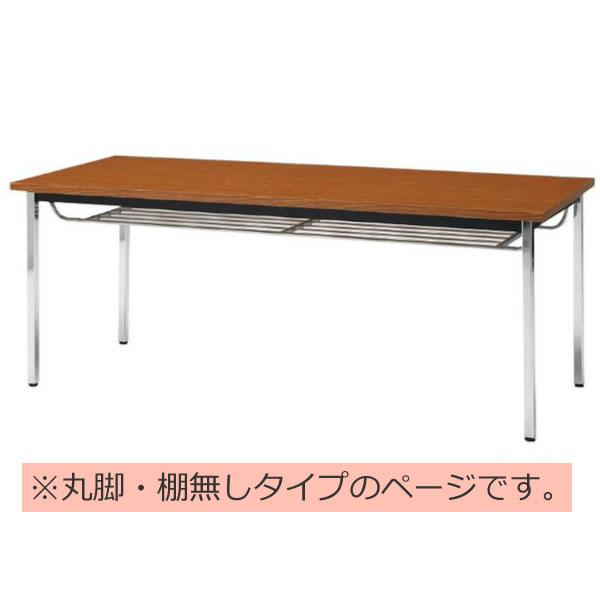送料無料 全品最安値に挑戦 会議テーブル TDS 35%OFF TDシリーズ 棚無 TDS-1590M 幅1500×奥行き900×高さ700mm 丸脚