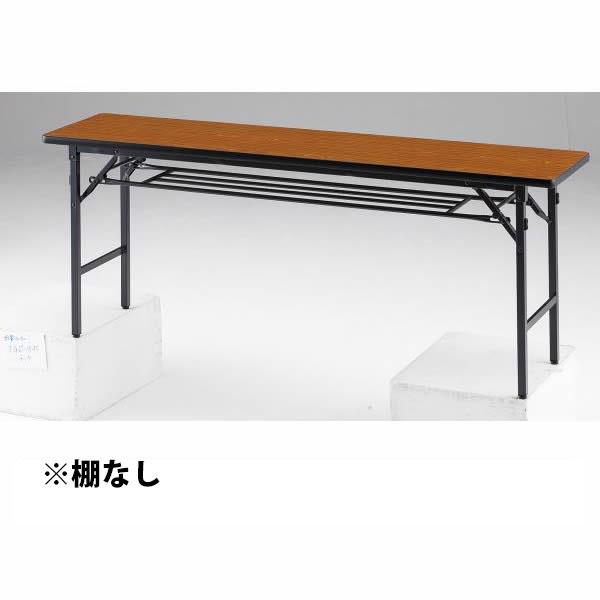 折り畳みテーブル TGSシリーズ ソフトエッジタイプ 棚無 幅1800×奥行450×高さ700mm【TGS-1845N】