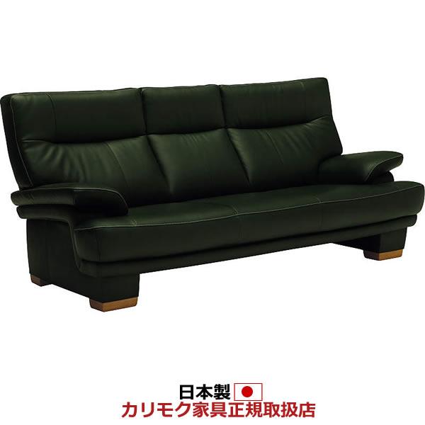 カリモク ソファ/ZT86モデル 本革張(外側:合成皮革) 長椅子【ZT8603GS】