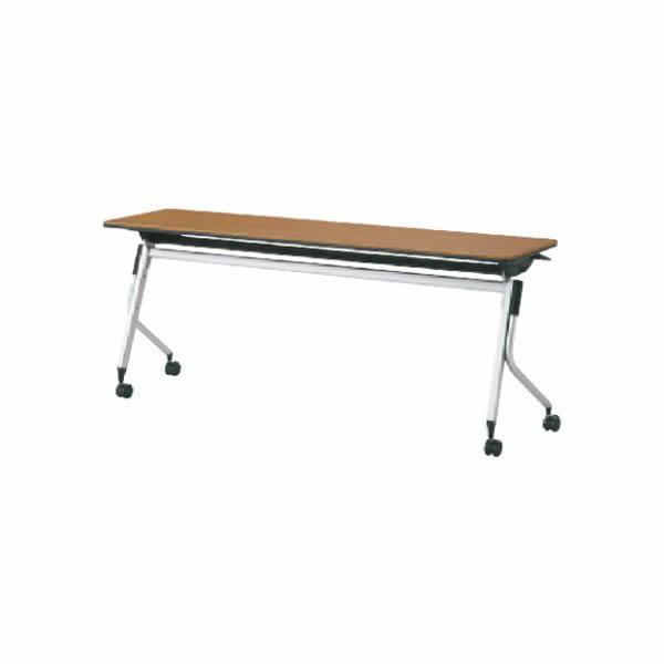 Linello2(リネロ2) フォールディングテーブル  幕板なし  幅1500×奥行450×高さ700mm【LD-515-70】