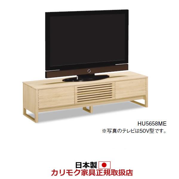 カリモク テレビボード・TVボード・テレビ台/ テレビボード 幅1648mm【HU5658】