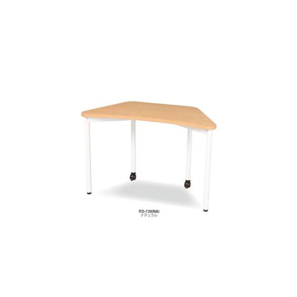 台形テーブル 【ITD-720】