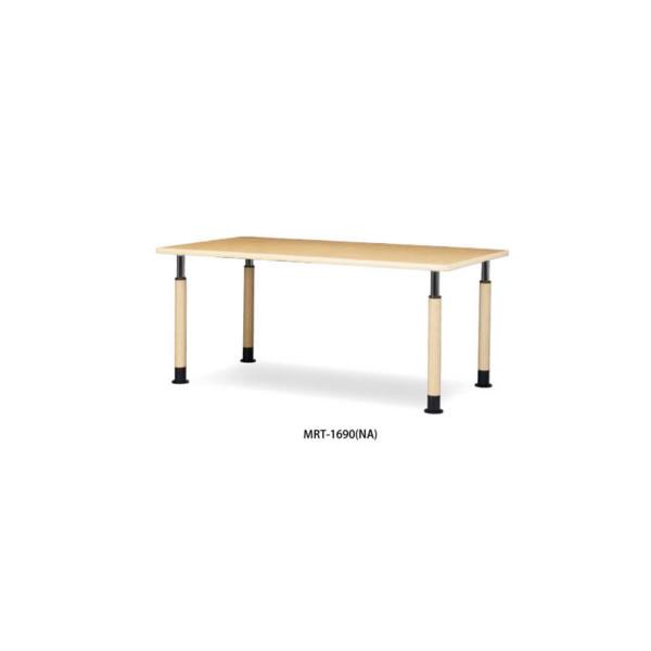 MRT福祉テーブル 1600mm幅 【国産】【MRT-1690NA】
