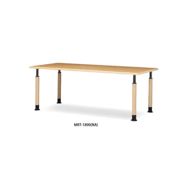 MRT福祉テーブル 1800mm幅 【国産】【MRT-1890NA】