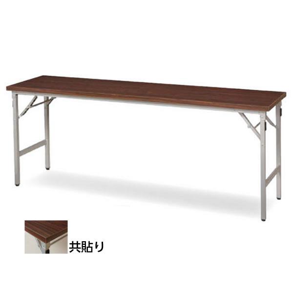 アルミフレーム折り畳み会議テーブル 棚なし 共張り 国産品 幅1800×奥行600mm【TU-1860】