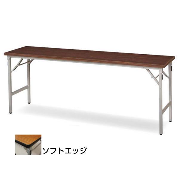 アルミフレーム折り畳み会議テーブル 棚なし ソフトエッジ 国産品 幅1800×奥行600mm【TU-1860SE】