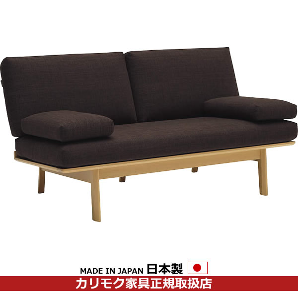 Cullimore Sofa Two Seat Long / WG30 Model Plain Weave Fabric Covered Two  Sofa Chairs Long