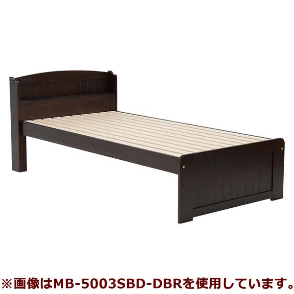 ダブルベッド MB-5003DB-DBR【HA-101581000】