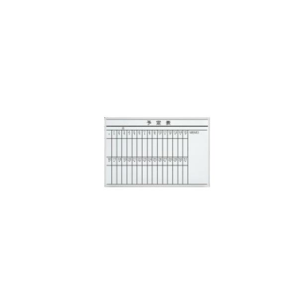 LB2シリーズ ホワイトボード 壁掛けタイプ 1ヵ月予定表 幅1200×奥行65×高さ900mm (423-889)【LB2-340-K002】