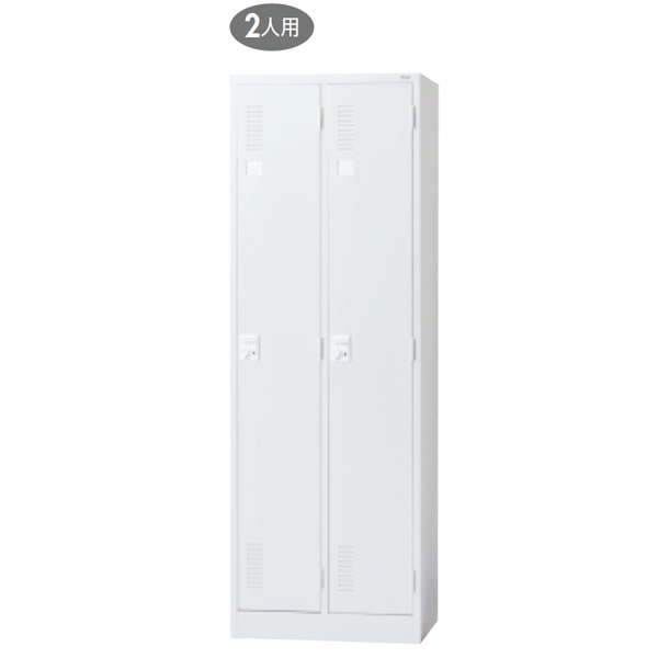 LK2シリーズ 更衣ロッカー 2人用 ダイヤル錠 ホワイト 幅608mm【LK2-22D】